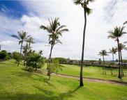 94-1068 Alelo Street, Waipahu image