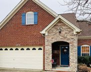 2012 McCrory Pl, Spring Hill image