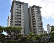 2651 Kuilei Street Unit B74, Honolulu image