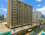 1560 Kanunu Street Unit 1005, Honolulu image