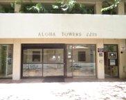 2215 Aloha Drive Unit 1702, Oahu image