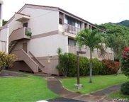 84-757 Kiana Place Unit 1/2A, Waianae image
