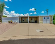 423 S 77th Way, Mesa image