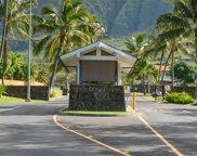84-1260 Maunaolu Street, Waianae image