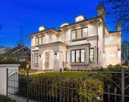 6976 Adera Street, Vancouver image