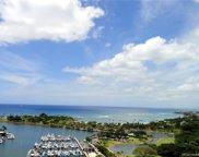 1650 Ala Moana Boulevard Unit 2505, Honolulu image