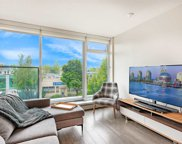 1783 Manitoba Street Unit 310, Vancouver image