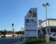 1739     Fullerton Road, Rowland Heights image