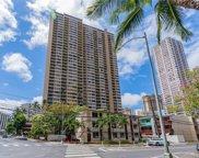 411 Hobron Lane Unit 2408, Honolulu image