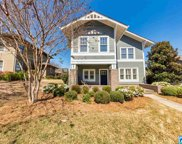 2063 Ross Park Way, Hoover image