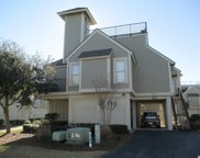 1638 Harbor Dr., North Myrtle Beach image