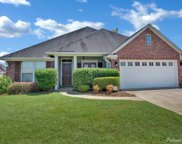 300 Oakland Place, Bossier City image