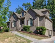 2274 White Way, Hoover image
