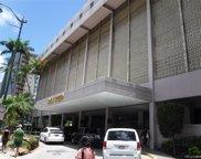 2240 Kuhio Avenue Unit 3801, Honolulu image