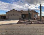 9521 W Kramer Lane, Arizona City image
