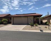 11416 S Ki Road, Phoenix image