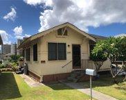 1068-B Kinau Street, Honolulu image