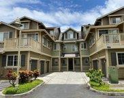 7018 Hawaii Kai Drive Unit 615, Honolulu image
