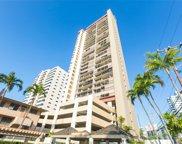 1201 Wilder Avenue Unit 1101, Oahu image