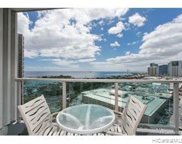 410 Atkinson Drive Unit 2107, Honolulu image
