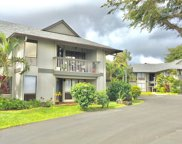 4121 RICE ST Unit 105, LIHUE image