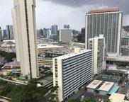 419A Atkinson Drive Unit 703, Honolulu image