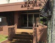 46-259 Kahuhipa Street Unit 307B, Oahu image