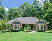 7735 White Oak Cir, Pinson image