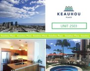 555 South Street Unit 2503, Honolulu image