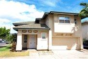 91-1042 Wahipana Street, Kapolei image