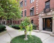 513 W Aldine Avenue Unit #3H, Chicago image