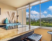 2415 Ala Wai Boulevard Unit 1202, Honolulu image