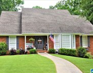 301 Worthington Circle, Trussville image
