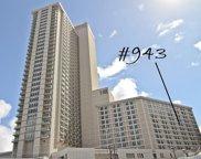 410 Atkinson Drive Unit 943, Honolulu image