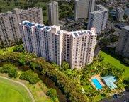 3075 Ala Poha Place Unit 1605, Honolulu image