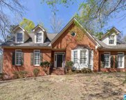 1158 Country Club Cir, Hoover image