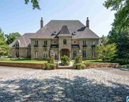 4539 High Court Circle, Hoover image