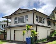 45-486 Noii Place, Kaneohe image