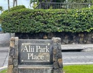 75-6025 ALII DR Unit B201, Big Island image