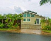 85-737 Piliuka Place, Waianae image