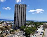410 Atkinson Drive Unit 1219, Honolulu image