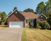 7407 Blue Ridge Ct, Fairview image