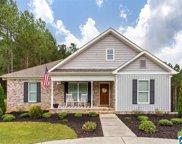 915 Magnolia Crest Lane, Odenville image