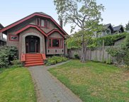 4743 Collingwood Street, Vancouver image