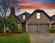 2343 Chalybe Trl, Hoover image