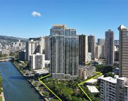 1551 Ala Wai Boulevard Unit 506, Honolulu image