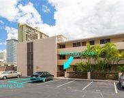 1524 Pensacola Street Unit 109, Honolulu image