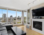 39 Sixth Street Unit 1506, New Westminster image