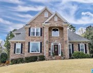 5325 Hickory Trc, Hoover image