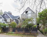 2248 W 13th Avenue, Vancouver image